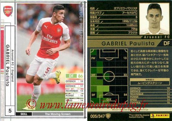 2015-16 - Panini WCCF - N° 005 - Gabriel PAULISTA (Arsenal FC)