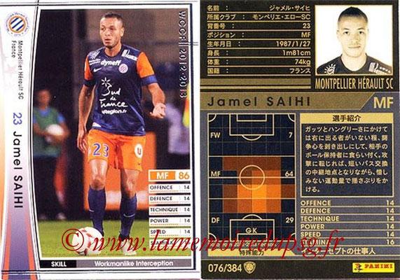 2012-13 - WCCF - N° 076 - Djamel BAKAR (Montpellier Hérault SC)