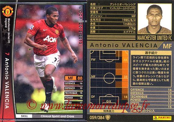 2012-13 - WCCF - N° 059 - Antonio VALENCIA (Manchester United FC)