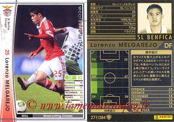 2012-13 - WCCF - N° 277 - Lorenzo MELGAREJO (SL Benfica)