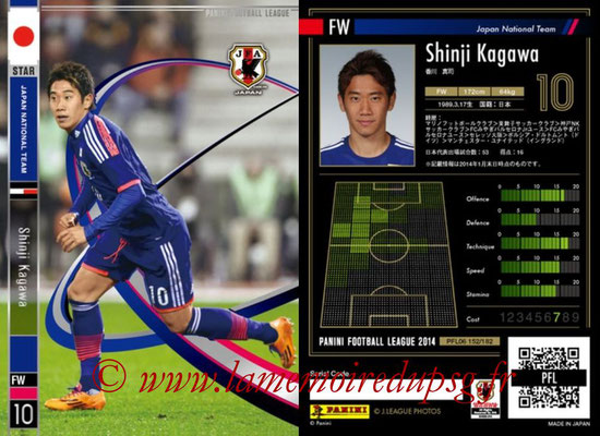 Panini Football League 2014 - PFL06 - N° 152 - Shinji KAGAWA (Japon) (Star)