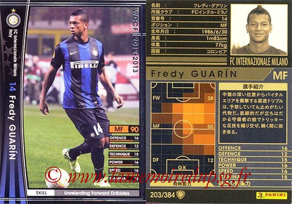 2012-13 - WCCF - N° 203 - Fredy GUARIN (Inter Milan)