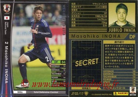 2012-13 - WCCF - N° JT02 - Masahiko INOHA (Jubilo Iwata) (Japon)