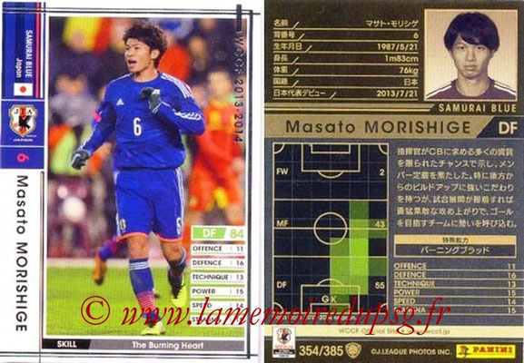 2013-14 - WCCF - N° 354 - Mosato MORISHIGE (Japon)