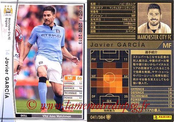 2012-13 - WCCF - N° 041 - Javi GARCIA (Manchester City FC)