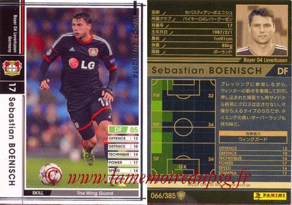 2013-14 - WCCF - N° 066 - Sebastien BOENICSH (Bayer 04 Leverkusen)