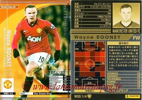 2012-13 - WCCF - N° WSS1 - Wayne ROONEY (Manchester United FC) (World Class SS)