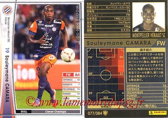 2012-13 - WCCF - N° 077 - Souleymane CAMARA (Montpellier Hérault SC)