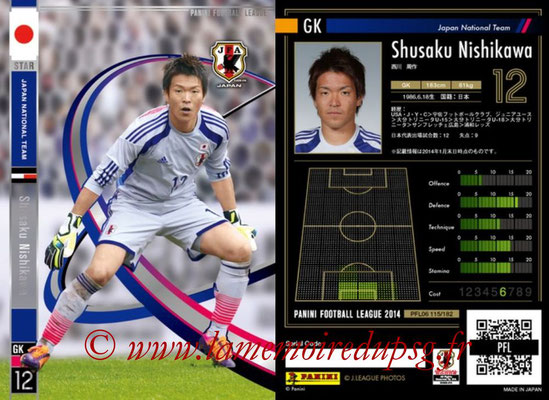 Panini Football League 2014 - PFL06 - N° 115 - Shusaku NISHIKAWA (Japon) (Star)