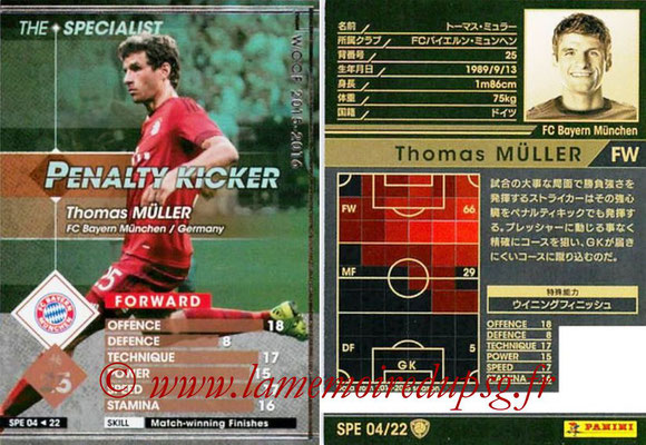 2015-16 - Panini WCCF - N° SPE04 - Thomas MÜLLER (FC Bayern Munich) (The Specialist)