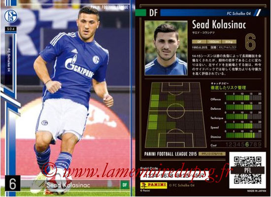 Panini Football League 2015 - PFL13 - N° 076 - Sead KOLASINAC (FC Schalke 04)