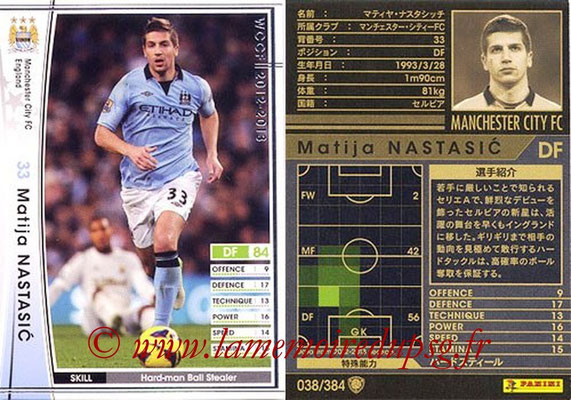 2012-13 - WCCF - N° 038 - Matija NASTASIC (Manchester City FC)