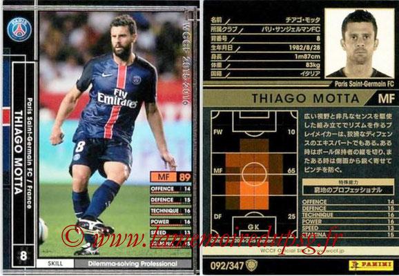 N° 92 - Thiago MOTTA