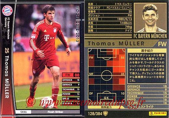 2012-13 - WCCF - N° 128 - Thomas MÜLLER (FC Bayern Munich)