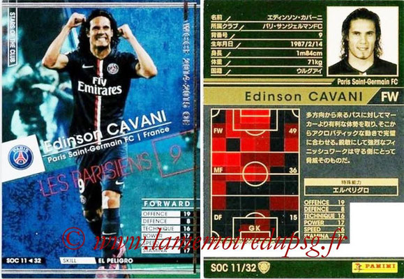 N° SOC11 - Edinson CAVANI (Star of the Club)