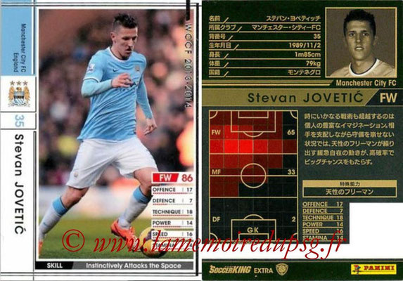 2013-14 - WCCF - N° EXT - Stevan JOVETIC (Manchester City FC) (Extra)
