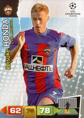 2011-12 - Panini Champions League Cards - N° 101 - Keisuke HONDA (CSKA Moscou)