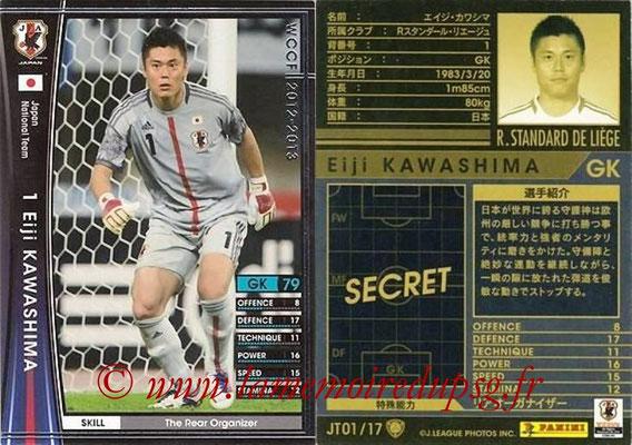 2012-13 - WCCF - N° JT01 - Eiji KAWASHIMA (Standard de Liège) (Japon)