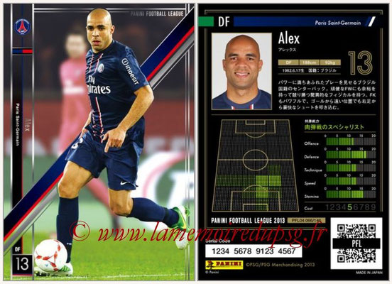 Panini Football League 2013 - PFL04 - N° 066 - ALEX (Paris Saint-Germain)