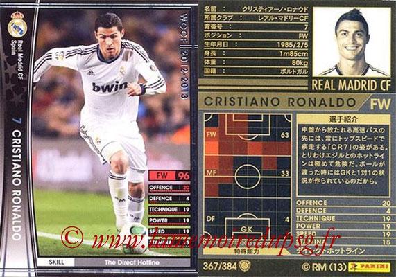 2012-13 - WCCF - N° 367 - Cristiano RONALDO (Real Madrid CF)