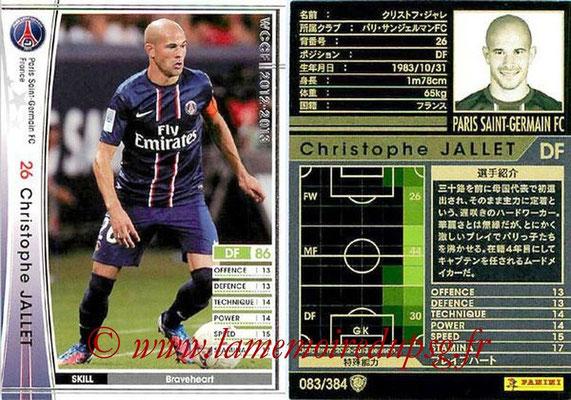 N° 083 - Christophe JALLET