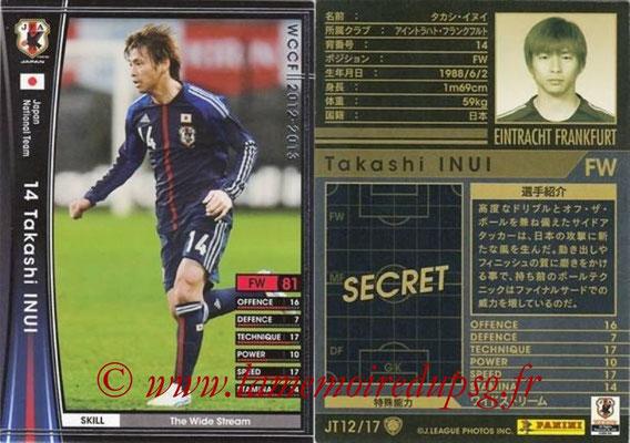 2012-13 - WCCF - N° JT12 - Takashi INUI (Eintracht Frankfurt) (Japon)