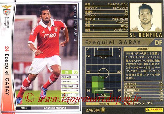2012-13 - WCCF - N° 274 - Ezequiel GARAY (SL Benfica)