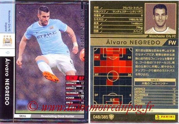 2013-14 - WCCF - N° 048 - Alvaro NEGREDO (Manchester City FC)