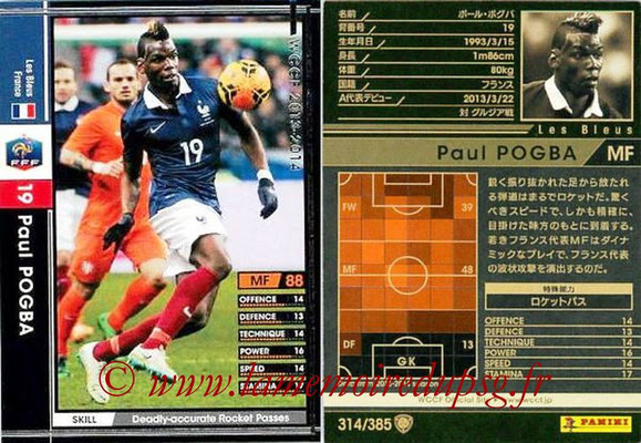 2013-14 - WCCF - N° 314 - Paul POGBA (France)