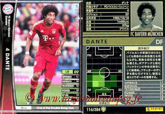 2012-13 - WCCF - N° 116 - DANTE (FC Bayern Munich)