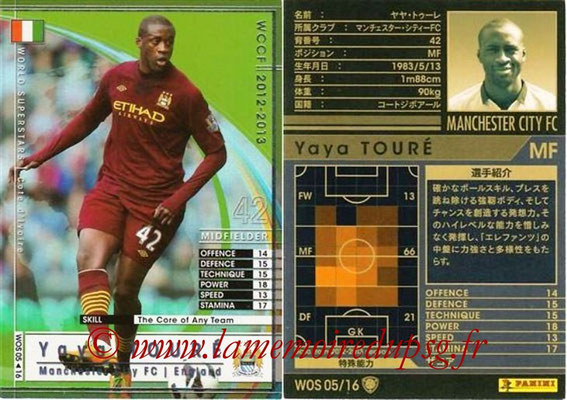2012-13 - WCCF - N° WOS05 - Yaya TOURE (Manchester City FC) (World Superstar)