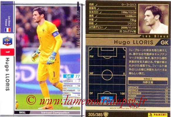 2013-14 - WCCF - N° 305 - Hugo LLORIS (France)