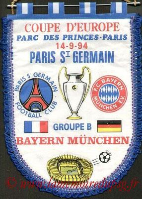 Fanions  PSG-Bayern Munich  1994-95
