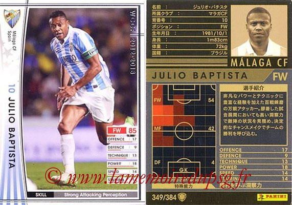 2012-13 - WCCF - N° 349 - Julio BAPTISTA (Malaga CF)