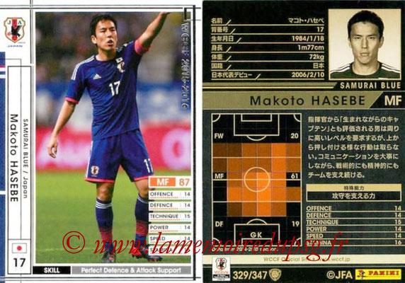 2015-16 - Panini WCCF - N° 329 - Makoto HASEBE (Japon)