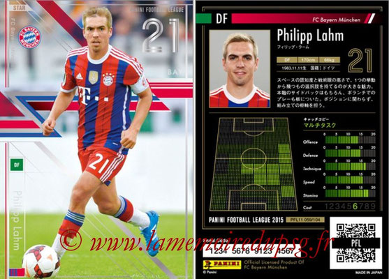 Panini Football League 2015 - PFL11 - N° 059 - Philippe LAHM (Bayern Munich) (Star)
