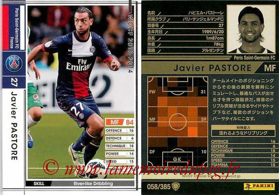 2013-14 - WCCF - N° 058 - Javier PASTORE (Paris Saint-Germain)