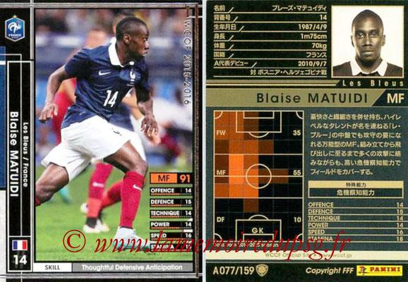 N° A077 - Blaise MATUIDI (France)