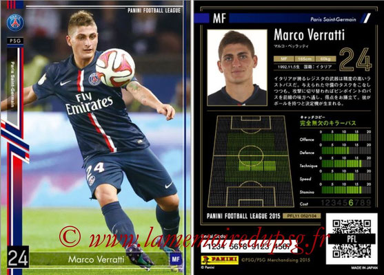 Panini Football League 2015 - PFL11 - N° 052 - Marco VERRATTI (Paris Saint-Germain)