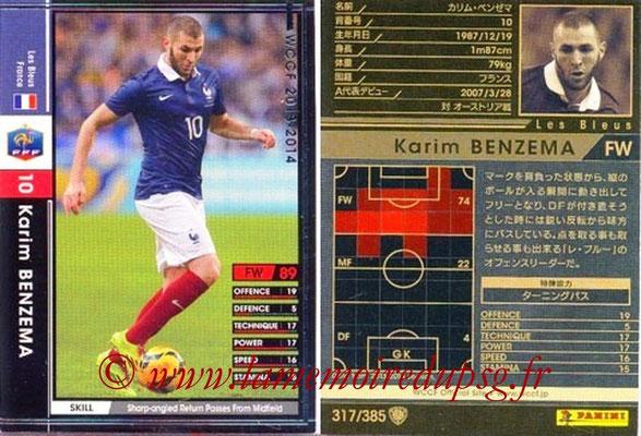 2013-14 - WCCF - N° 317 - Karim BENZEMA (France)