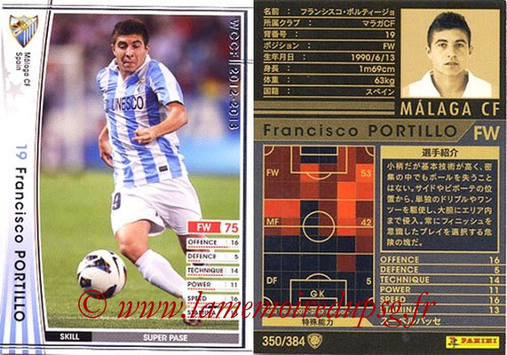 2012-13 - WCCF - N° 350 - Francisco PORTILLO (Malaga CF)