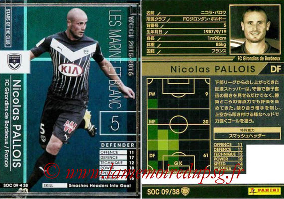 2015-16 - Panini WCCF - N° SOC09 - Nicolas PALLOIS (FC Girondins de Bordeaux) (Stars Of The Club)