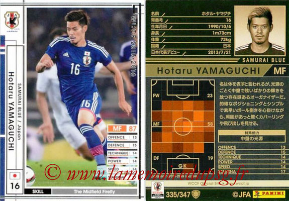 2015-16 - Panini WCCF - N° 335 - Hotaru YAMAGUCHI (Japon)