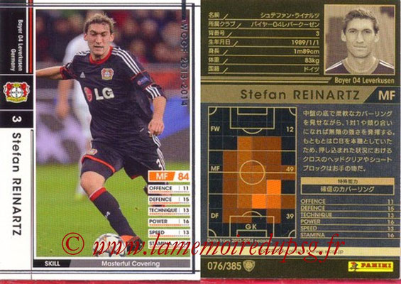 2013-14 - WCCF - N° 076 - Stefan REINARTZ (Bayer 04 Leverkusen)