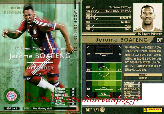 2013-14 - WCCF - N° BDF1 - Jérôme BOATENG (FC Bayern Munich) (The Best Defender)