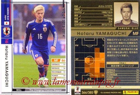 2013-14 - WCCF - N° 366 - Hotaru TAMAGUCHI (Japon)