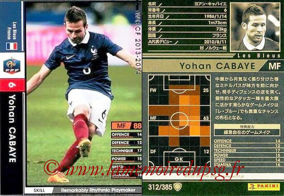 2013-14 - WCCF - N° 312 - Yohan CABAYE (France)