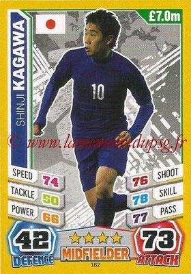 Topps Match Attax England 2014 - N° 162 - Shinji KAGAWA (Japon)
