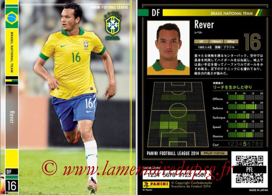 Panini Football League 2014 - PFL07 - N° 113 - REVER (Bresil)
