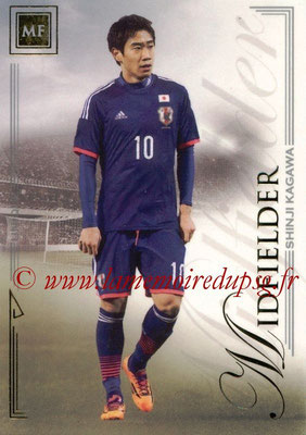 2014 - Futera World Football Unique - N° 045 - Shinji KAGAWA (Midfielder)